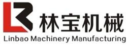 铜陵林宝机械制造有限公司