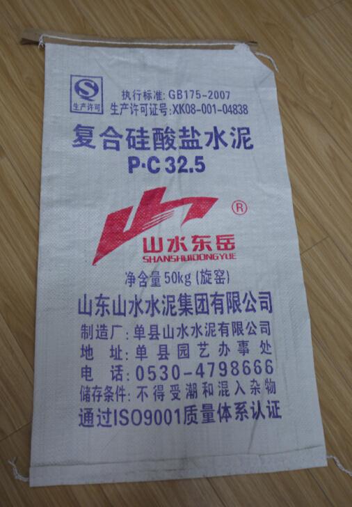 公司信息 徐州华邦塑业有限公司 水泥包装袋 水泥塑编